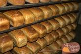 Stygnące chleby foremka